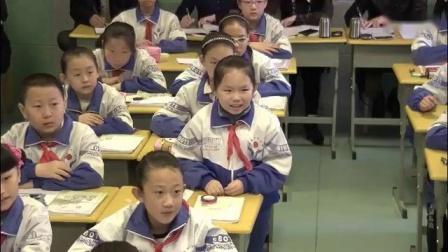 苏教版五年级下册《圆的认识》山西省级优课