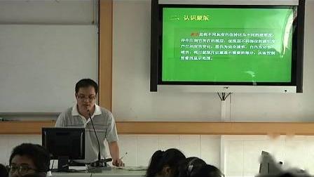 八年级初中信息技术优质课展示《认识图层》王老师