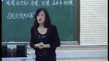 北师大版体育与健康三年级_用眼卫生_辽宁省优课