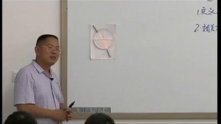 初中物理沪科版八年级第四章第3节《光的折射》重庆市 - 奉节