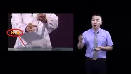 第六届全国化学教育硕士教学技能大赛模拟上课视频04氧化还原反应方程式的配平