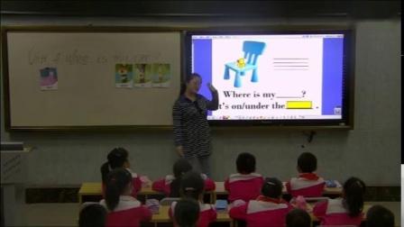 人教三年级《Unit 4 Where is my carLet's learn Let's do_马老师(青