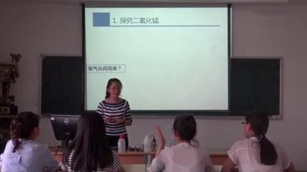 第六届全国化学教育硕士教学技能大赛模拟上课微课视频18催化剂