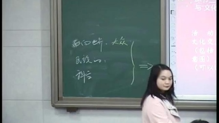 高中思想政治人教版必修3第四单元第九课9.1中国特色社会主义文化发展道路