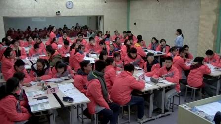 人教版高一地理必修一第二章《地球上的大气》第四节《全球气候变化》重庆市 - 沙坪坝