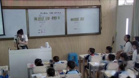 人教版一年级下册第六单元《两位数加一位数(进位加法)》广西 - 南宁