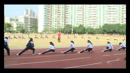 九年级体育优质课展示《站立式起跑》钟老师