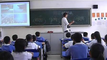 初中九年级美术优质课展示《汽车畅想曲》吴老师