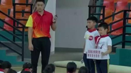 小学体育人教版五年级上册《迎面接力跑》长沙
