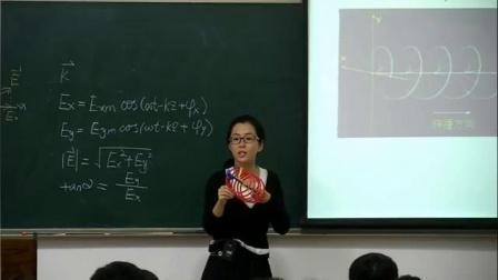 2017年高校青年教师讲课竞赛获奖教师教学视频《电磁场与电磁波》李