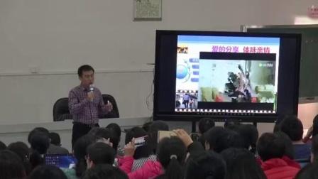 广东省思想品德及道德与法治优质课展示活动《爱在家人间》现场说课视频录像_5(附说课课件)