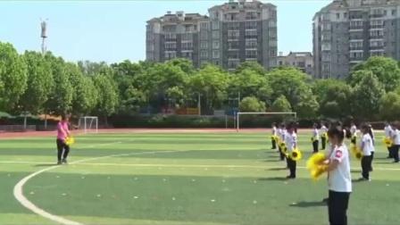 人教版小学体育与健康水平一(二年级)《走与游戏 大步走》湖北省 - 武汉