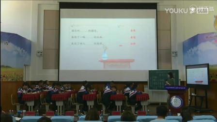 初中语文教师送教下乡活动课例《约客》《闻王昌龄左迁龙标》《游山西村》(西藏)
