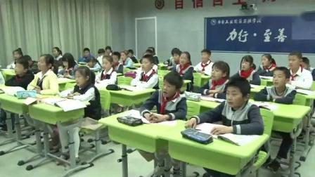 译林版小学英语四年级下册Unit3My day第一课时Story time江苏省 - 淮安