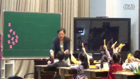 2015年北京市小学数学交流会研讨观摩课-11-20各数的认识