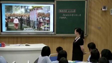 部编版道德与法治九年级下册第二单元第三课第2课时与世界深度互动-湖南省 - 益阳&160;