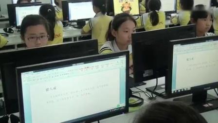人民教育出版社小学信息技术四年级下册第3课《文档整齐又美观》江西省