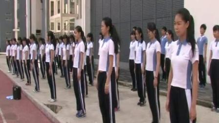 高一体育有氧健身操-健美操的练习教学课例(深圳)