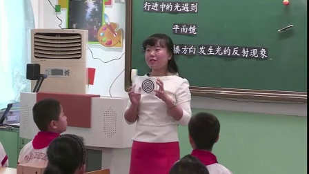 小学科学教科版五年级上册二光的反射-天津市