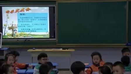部编本小学语文一年级上册口语交际课-我们做朋友-内蒙古省优课