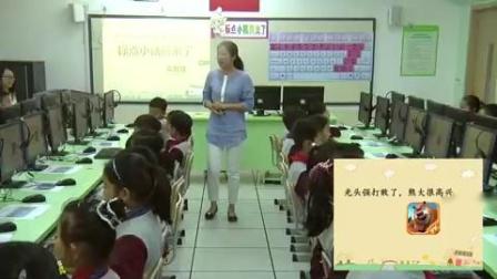 青岛版小学信息技术二年级下册第六课《标点小精灵来了》山东省 - 青岛