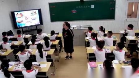 小学三年级综合实践家乡特产的调查与推介《我给舟山海鲜做二维码》浙江省 - 舟山