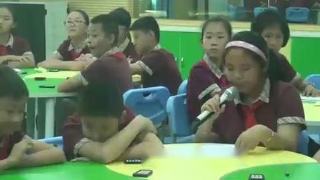 小学五年级心理健康教育学习与考试《快乐学习》广东省 - 珠海