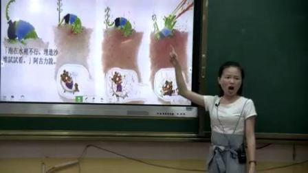 小学一年级心理健康教育有效管理情绪《情绪,你好!》福建省 - 宁德