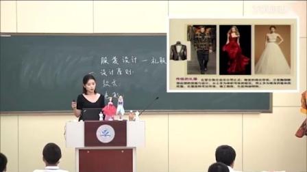 初中美术人教版七年级上册第二单元第3课我们的风采服装礼服设计-北京