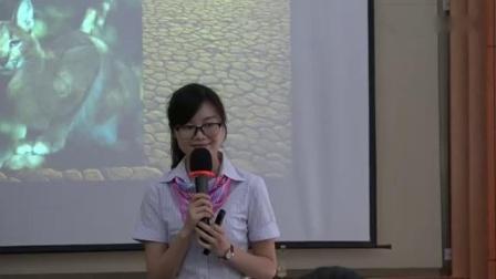 湘教版初中地理七年级下册 第七章第三节 西亚(第一课时) 南宁