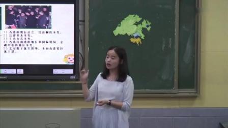 统编历史教材八年级下册第四单元第13课香港和澳门的回归-南昌