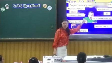小学英语译林版五年级上册Unit 6 My e-friend Story time江苏省- 昆山