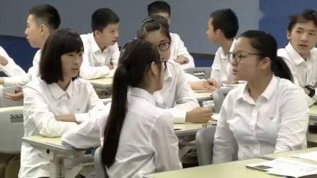 初中科学浙教九年级下册第1章第1节人类对宇宙的认识-杭州市建兰中学