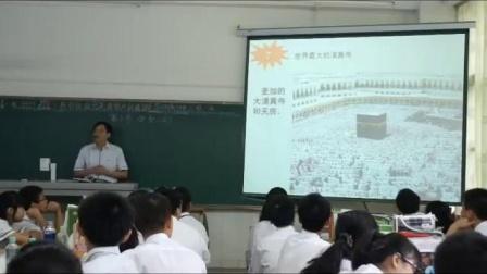 初中地理七年级下册湘教版教材《西亚》广西