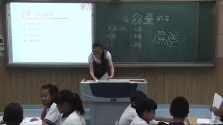 初中美术人教版七年级上册第三单元第1课有创意的字-天津