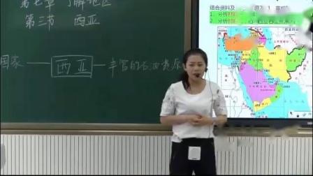 湘教版初中地理七年级下册 第七章第三节 西亚 宁夏
