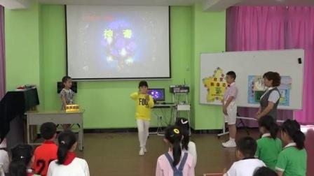 小学心理健康教育主题班会活动三年级《欣赏我自己》陕西省优课