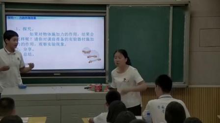 教科版八年级物理下册第七章第一节《力》湖南省 - 张家界
