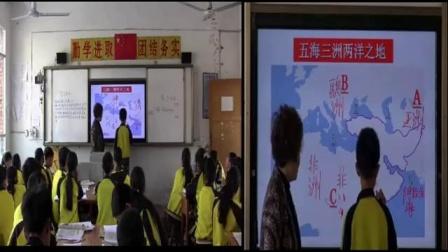 初中地理七年级下册湘教版教材《西亚》-贵州