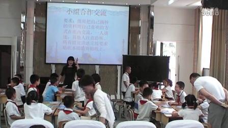 南京市小学语文优质课三下语文《奇妙的世界》马庭芳