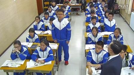 高二生物《细胞的分化》北京市和平街第一中学