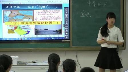人教版地理七年级下册第八章第一节《中东》北京市 - 海淀区