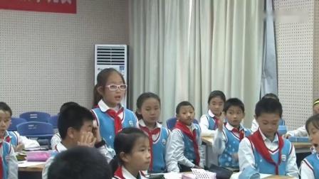 小学心理健康教育四年级第五单元性格培养15学会宽容-重庆