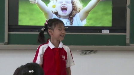 小学心理健康教育辽宁大学版四年级上册第五课自信伴我成功-辽宁省优课