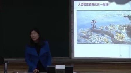 七年级美术下册第4课《形式与美》北京