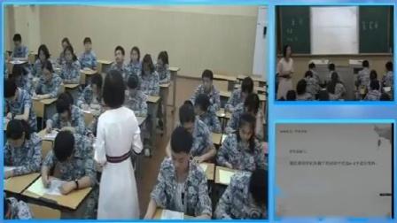 初中语文人教部编版八年级上册第三单元12唐诗五首《使至塞上》《渡荆门送别》四川