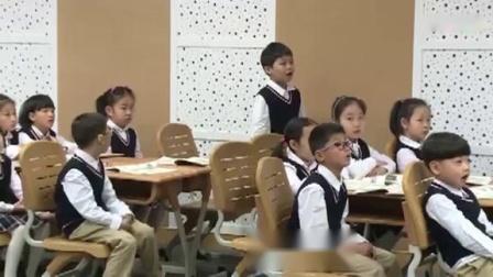 统编《道德与法治》一年级(上)第一单元《我是小学生啦》上学路上-上海