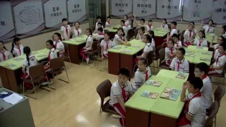 小学英语PEP教材四年级上册PEP4 Unit 6 Meet my family  Story time 湖北省 - 荆州