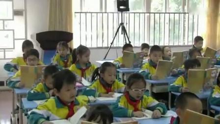 人教部编版小学语文二年级上册第13课《寒号鸟》广东省级优课