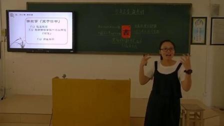 部编版初中语文七年级上册第四单元综合性学习《少年正是读书时》云南省优课